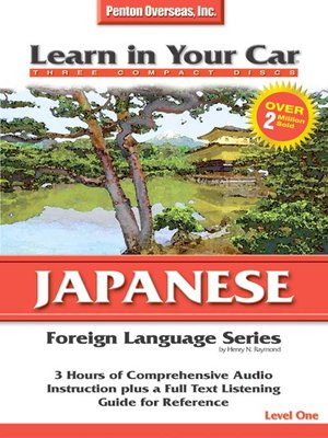 cover image of Learn in Your Car Japanese Level One