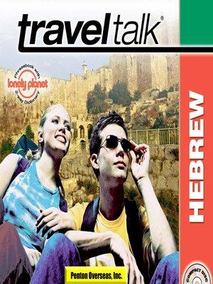 cover image of Traveltalk® Hebrew