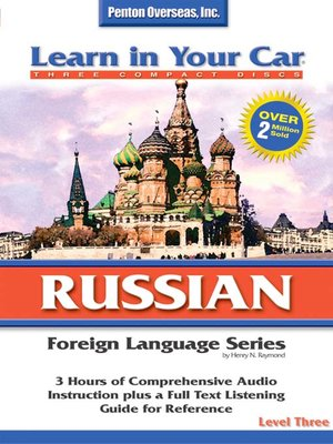 cover image of Learn in Your Car Russian Level Three