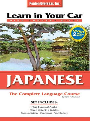 cover image of Learn in Your Car Japanese Complete