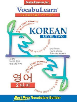 cover image of VocabuLearn® Korean Level Two