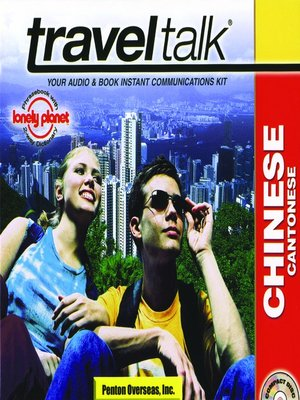 cover image of Traveltalk® Chinese Cantonese