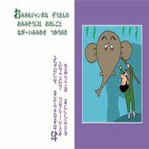 cover image of Masaka Sakasama