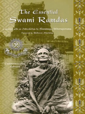 cover image of The Essential Swami Ramdas