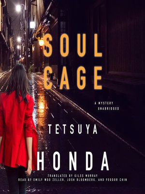cover image of Soul Cage