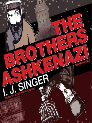 cover image of The Brothers Ashkenazi