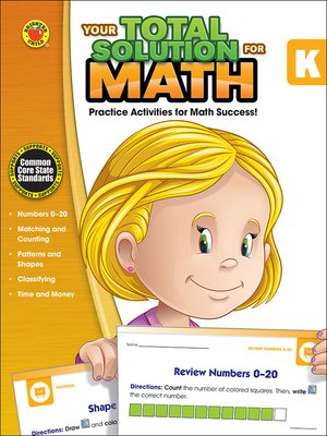cover image of Your Total Solution for Math, Grade K