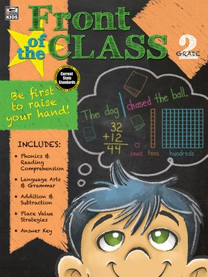 cover image of Front of the Class, Grade 2