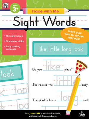 cover image of Trace with Me Sight Words