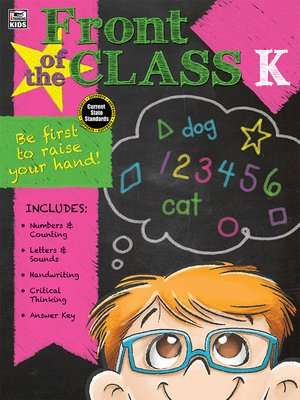 cover image of Front of the Class, Grade K