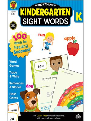 cover image of Words to Know Sight Words, Grade K