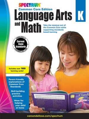 cover image of Spectrum Language Arts and Math, Grade K