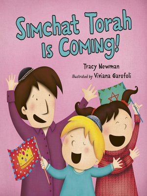 cover image of Simchat Torah Is Coming!