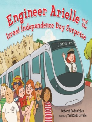 cover image of Engineer Arielle and the Israel Independence Day Surprise