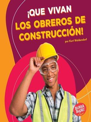 cover image of ¡Que vivan los obreros de construcción! (Hooray for Construction Workers!)