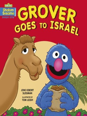 cover image of Grover Goes to Israel