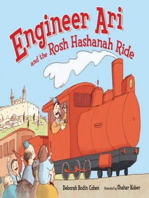 cover image of Engineer Ari and the Rosh Hashanah Ride