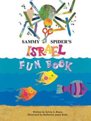 cover image of Sammy Spider's Israel Fun Book