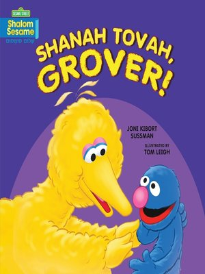 cover image of Shanah Tovah, Grover!