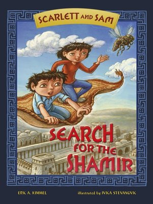 cover image of Search for the Shamir