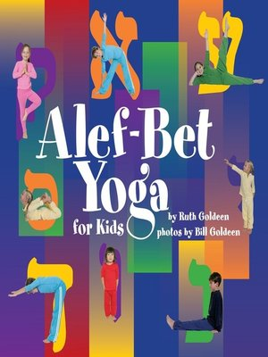 cover image of Alef-Bet Yoga for Kids