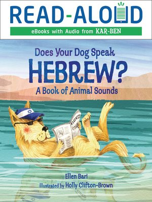 cover image of Does Your Dog Speak Hebrew?