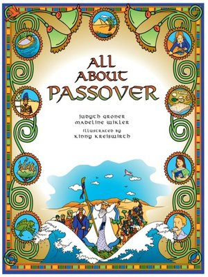 cover image of All About Passover