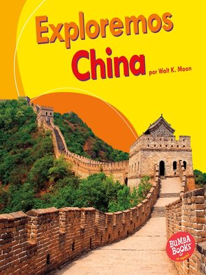cover image of Exploremos China (Let's Explore China)