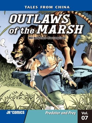 cover image of Outlaws of the Marsh, Volume 7