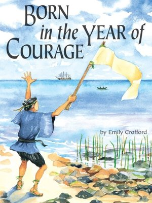 cover image of Born in the Year of Courage