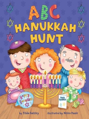 cover image of ABC Hanukkah Hunt