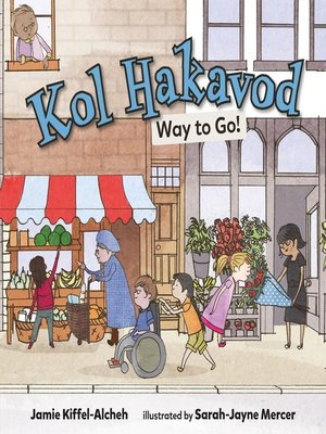 cover image of Kol Hakavod