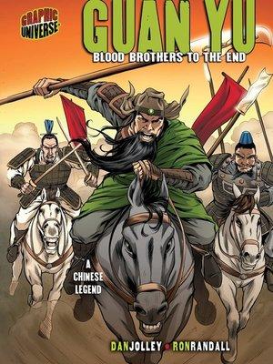 cover image of Guan Yu