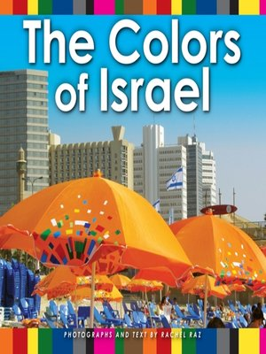 cover image of The Colors of Israel