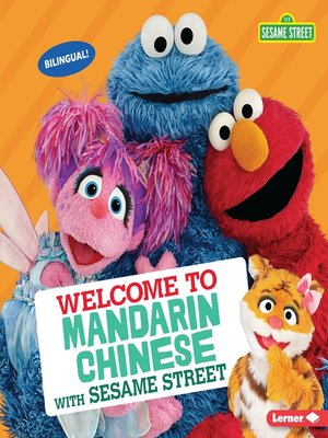 cover image of Welcome to Mandarin Chinese with Sesame Street ®