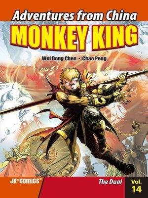 cover image of Monkey King, Volume 14