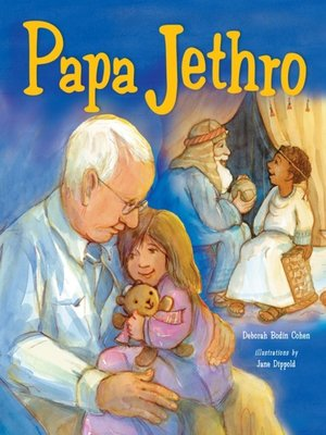 cover image of Papa Jethro