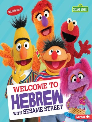 cover image of Welcome to Hebrew with Sesame Street ®