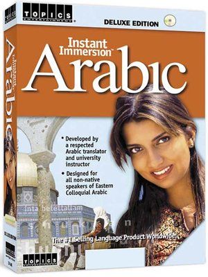 cover image of Instant Immersion Arabic