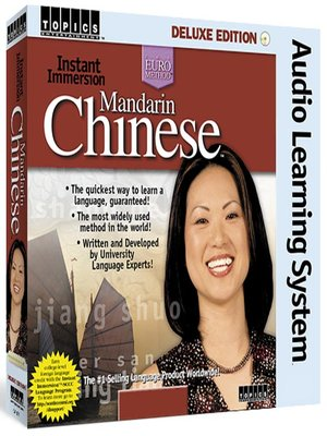 cover image of Instant Immersion Mandarin Chinese