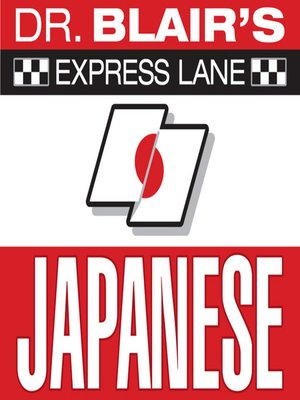 cover image of Dr. Blair's Express Lane: Japanese