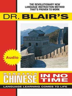 cover image of Dr. Blair's Chinese In No Time
