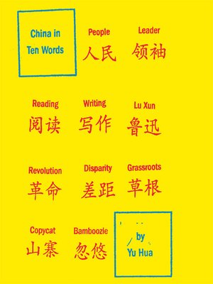 cover image of China in Ten Words