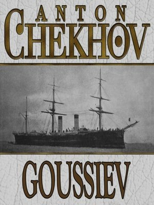 cover image of Goussiev