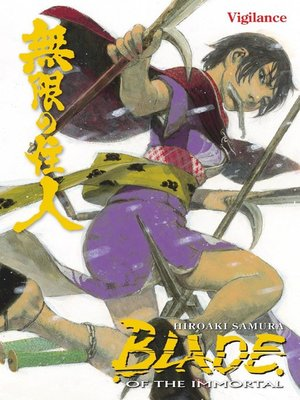 cover image of Blade of the Immortal, Volume 30