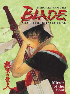 cover image of Blade of the Immortal, Volume 13