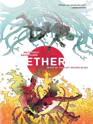 cover image of Ether (2016), Volume 1