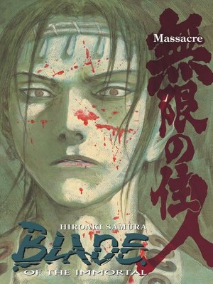 cover image of Blade of the Immortal, Volume 24