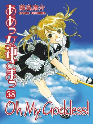 cover image of Oh My Goddess!, Volume 38