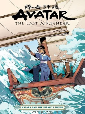 cover image of Katara and the Pirates Silver